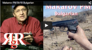 "This is an on the range review of the Bulgarian Makarov PM (9x18). Check out the RGR video ""Makarov PM 9x18 Field Strip""."